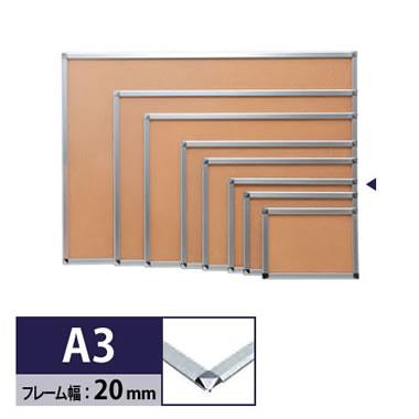 ADA3-S・C20