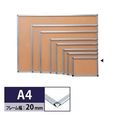 ADA4-S・C20