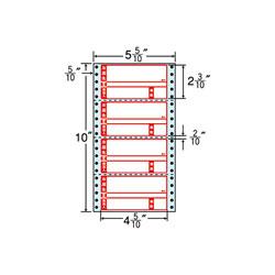 ナナ NC05WPB 連続ラベル荷札印刷入りタイプ 4面