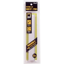 マグエックス MSTPC-200 マグネット粘着付テープ強力