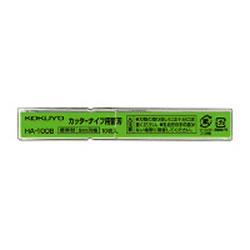 コクヨ HA-100B カッターナイフ用替刃(標準型用)