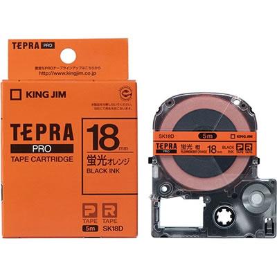 KINGJIM SK18D テプラPROテープカートリッジ 18mm 蛍光オレンジ 黒文字