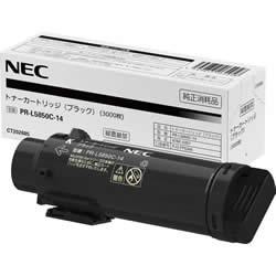 NEC PR-L5850C-14 トナーカートリッジ ブラック 純正