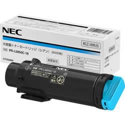 NEC PR-L5850C-18 トナーカートリッジ シアン 純正