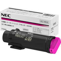 NEC PR-L5850C-17 トナーカートリッジ マゼンタ 純正