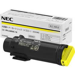 NEC PR-L5850C-16 トナーカートリッジ イエロー 純正