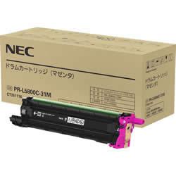 NEC PR-L5800C-31M ドラムカートリッジ マゼンタ 純正