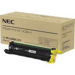 NEC PR-L5800C-31Y ドラムカートリッジ イエロー 純正