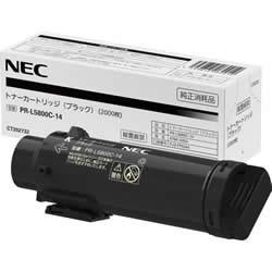 NEC PR-L5800C-14 トナーカートリッジ ブラック 純正