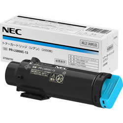 NEC PR-L5800C-13 トナーカートリッジ シアン 純正