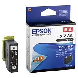 EPSON KUI-BK インクカートリッジ/クマノミ ブラック 純正