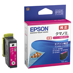 EPSON KUI-M-L インクカートリッジ クマノミ マゼンタ増量タイプ 純正