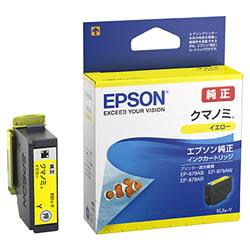 EPSON KUI-Y インクカートリッジ クマノミ イエロー 純正