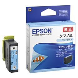 EPSON KUI-LC インクカートリッジ クマノミ ライトシアン 純正