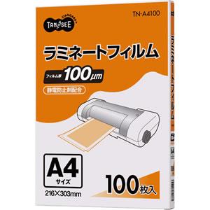 TN-A4100 ラミネートフィルム A4 グロスタイプ(つや有り) 100μ