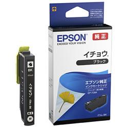 EPSON ITH-BK インクカートリッジ イチョウ ブラック 純正