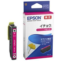 EPSON ITH-M インクカートリッジ イチョウ マゼンタ 純正