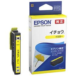 EPSON ITH-Y インクカートリッジ イチョウ イエロー 純正