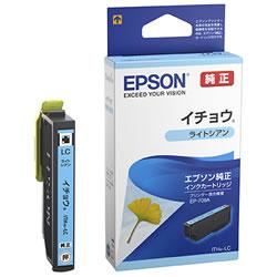 EPSON ITH-LC インクカートリッジ イチョウ ライトシアン 純正