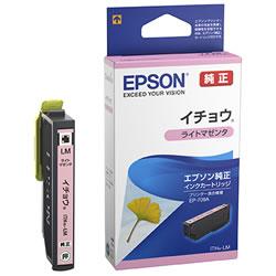 EPSON ITH-LM インクカートリッジ イチョウ ライトマゼンタ 純正