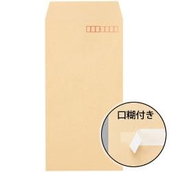 TN3-1000 クラフト封筒 テープ付 長3 70g/m2 〒枠あり