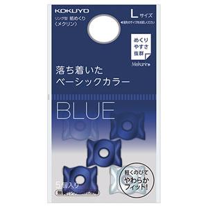 コクヨ メク-22DB リング型紙めくり(メクリン) L ネイビー・クリア