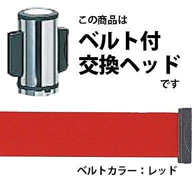 AP-BRH01(MR)RD