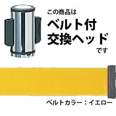 AP-BRH01(MR)YE