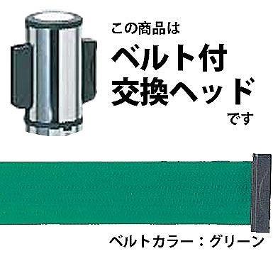 AP-BRH01(MR)GN