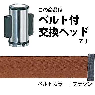 AP-BRH01(MR)BR