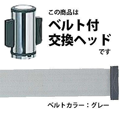AP-BRH01(MR)GR