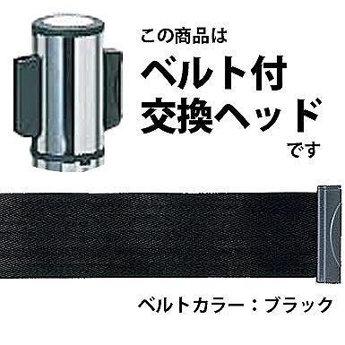 AP-BRH01(MR)BL