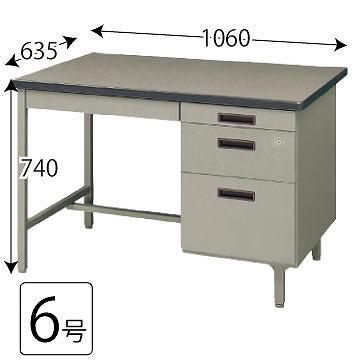 OFG-861
