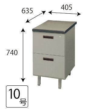 OFG-8002