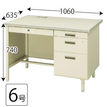 OFC-866