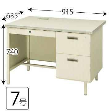 OFC-8762