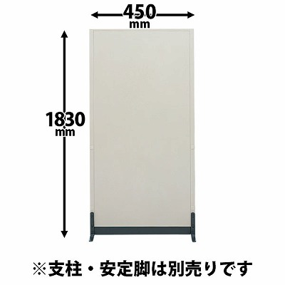 工場用スチールパーテーション SF-LP3シリーズ 標準パネル 幅450mm×高さ1830mm