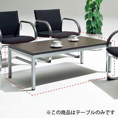 センターテーブル ダークブラウン