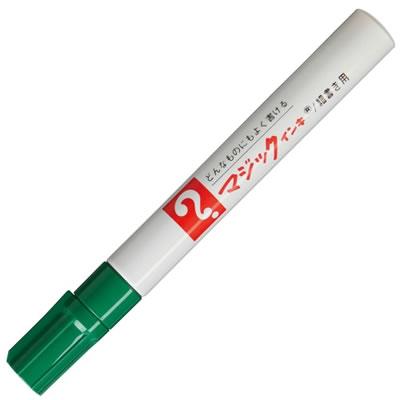 寺西化学 M500-T4 No.500( 油性マーカー マジックインキ 緑