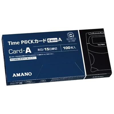 アマノ TimeP@CKカード 6欄印字A(月末締め/15日締め)