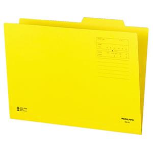 コクヨ B4-IFY 個別フォルダー(カラー) B4 黄