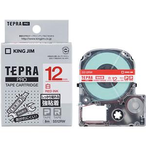 KINGJIM SS12RW テプラ PRO テープカートリッジ 強粘着 12mm 白/赤文字