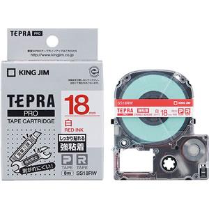 KINGJIM SS18RW テプラ PRO テープカートリッジ 強粘着 18mm 白/赤文字