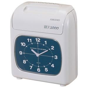 アマノ BX2000 電子タイムレコーダー シルバーグレイ
