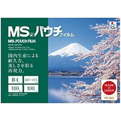 明光商会 MP10-267375 MSパウチフィルム B4 100μ