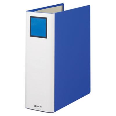 KINGJIM 1278Nアオ キングファイル ニュードッチ A4タテ 800枚収容 80mmとじ 背幅105mm 青