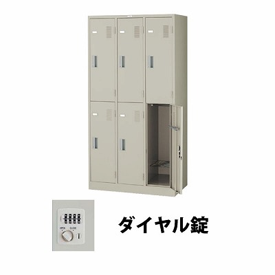 6人用ロッカー(3列2段) ダイヤル錠 ウォームホワイト