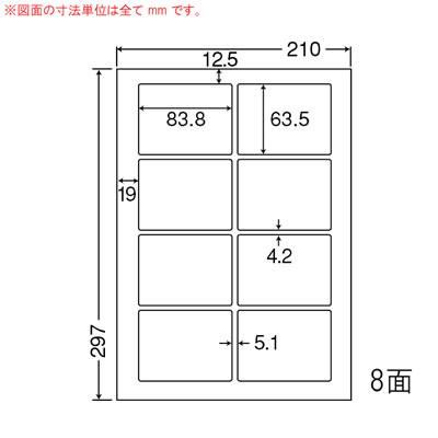ナナ LDW8SJF シートカットラベル(ページプリンタ用ラベル)
