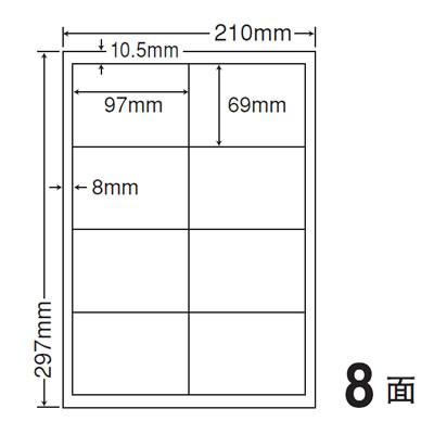 ナナ LDW8SKF シートカットラベル(ページプリンタ用ラベル)