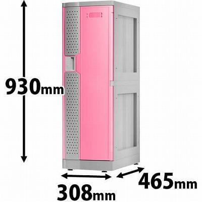 プラスチックロッカー XLタイプ ベース付 ピンク